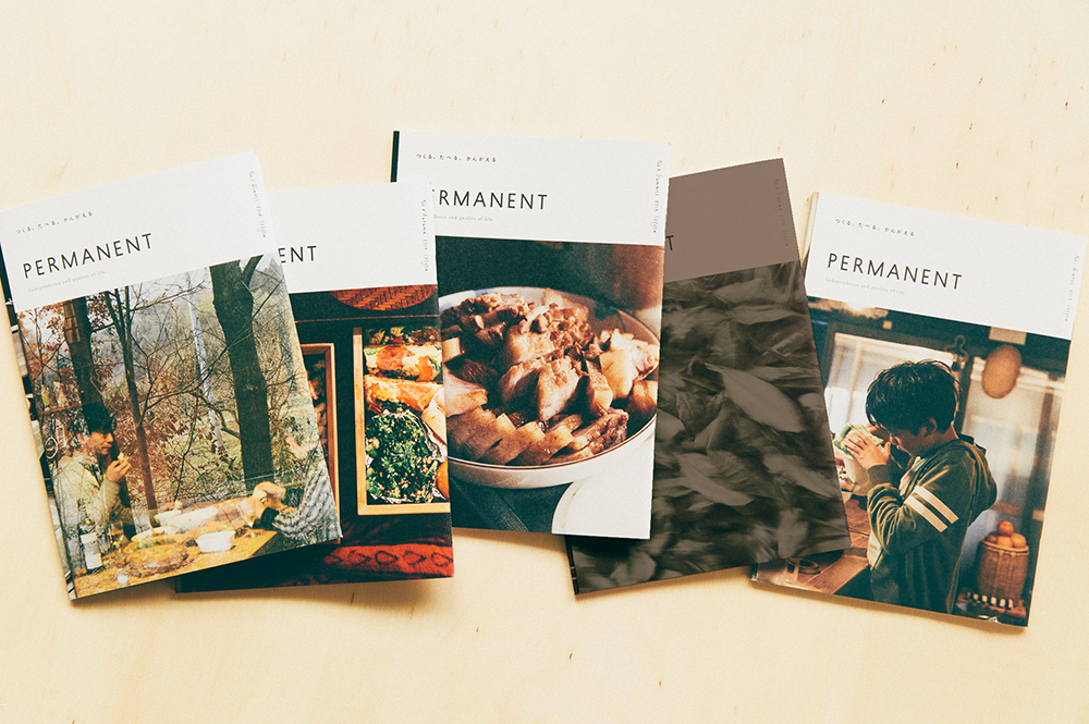 photos & video © PERMANENT MAGAZINE
